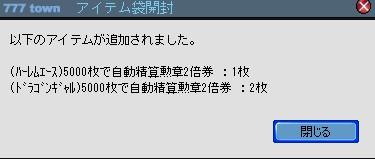 2010y11m06d_102312172.jpg