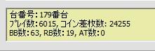 2010y11m07d_203457361.jpg