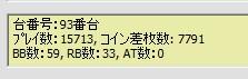 2010y11m09d_225129291.jpg