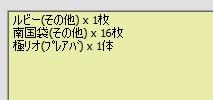 2010y11m19d_163446715.jpg