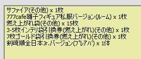 2010y11m19d_163505621.jpg