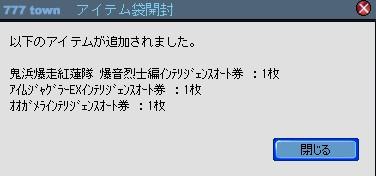 2010y11m19d_164444799.jpg