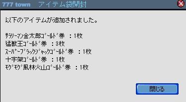 2010y11m19d_164548272.jpg