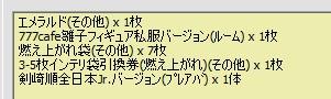 2010y11m19d_170032790.jpg
