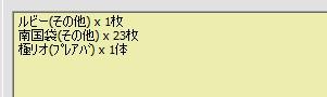 2010y11m19d_170047151.jpg