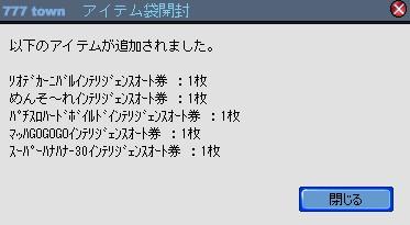 2010y11m19d_172412857.jpg