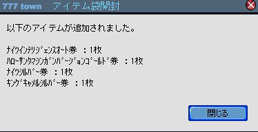 2010y11m20d_100150238.jpg
