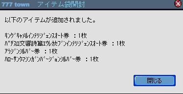 2010y11m20d_100345031.jpg