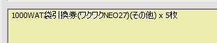2010y11m20d_100606630.jpg
