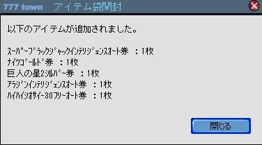 2010y11m21d_230139927.jpg