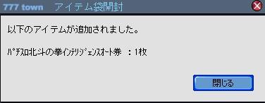 2010y11m26d_201045488.jpg