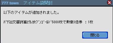 2010y11m26d_201225953.jpg