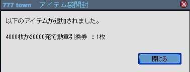 2010y11m26d_201241882.jpg