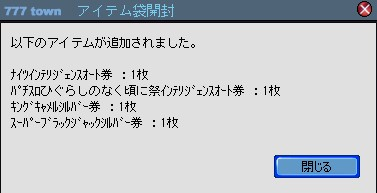 2010y11m26d_202745367.jpg
