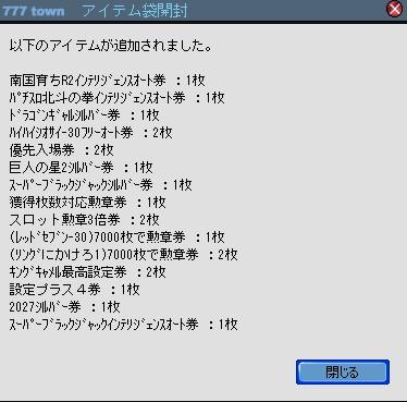 2010y11m26d_203306662.jpg