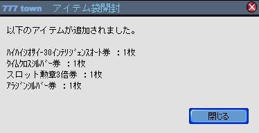 2010y11m28d_113951675.jpg