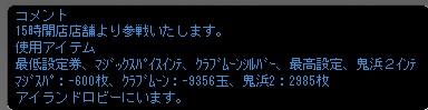 2010y11m28d_165656700.jpg