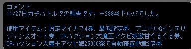 2010y11m28d_165705421.jpg