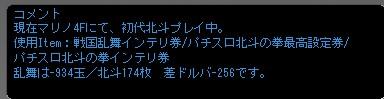 2010y11m28d_220332429.jpg