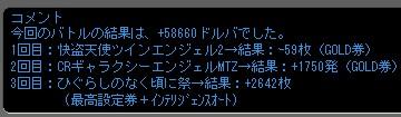 2010y11m30d_185214279.jpg