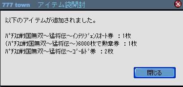 2010y12m02d_190140007.jpg