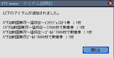 2010y12m02d_222351154.jpg