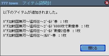 2010y12m03d_000134015.jpg