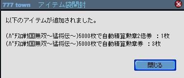 2010y12m03d_075358313.jpg
