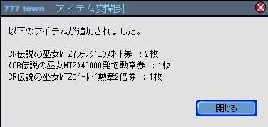 2010y12m10d_185339531.jpg