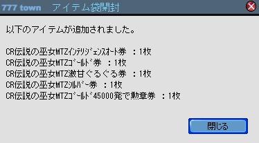 2010y12m10d_190203824.jpg