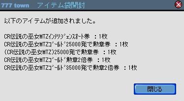 2010y12m10d_200137557.jpg