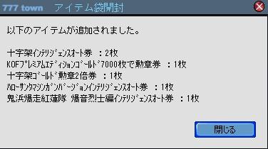 2010y12m17d_180152036.jpg