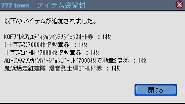 2010y12m17d_184726617.jpg