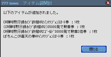 2010y12m22d_202253102.jpg