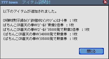 2010y12m22d_210148966.jpg