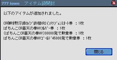 2010y12m22d_220106713.jpg