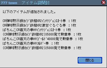2010y12m23d_000215675.jpg