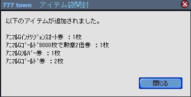 2010y12m23d_000216935.jpg
