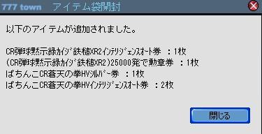 2010y12m23d_154701800.jpg