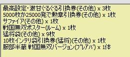 2010y12m24d_183550483.jpg