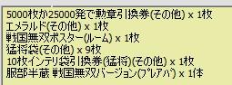 2010y12m24d_184144637.jpg