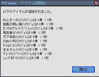 2010y12m24d_204748625.jpg