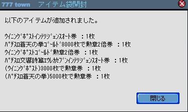2010y12m28d_202206735.jpg
