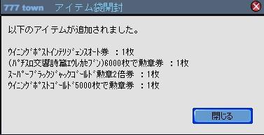 2010y12m28d_203340049.jpg