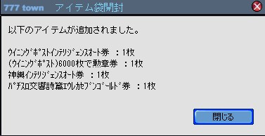 2010y12m28d_210132824.jpg