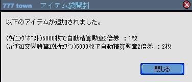 2010y12m28d_221308338.jpg