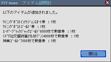 2010y12m28d_222408338.jpg