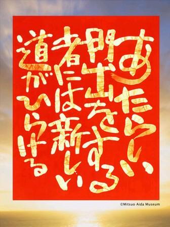 2011y01m01d_101100265.jpg