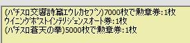 2011y01m03d_140924808.jpg