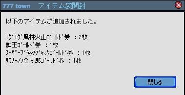 2011y01m07d_204409682.jpg